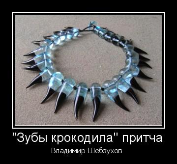http://sd.uploads.ru/t/KUN4r.jpg