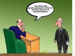 http://sd.uploads.ru/t/KUjvX.jpg