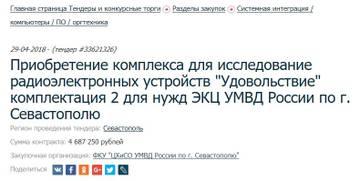 http://sd.uploads.ru/t/KWVFv.jpg