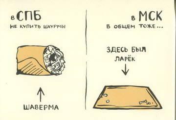 http://sd.uploads.ru/t/KYLNr.jpg