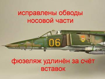 http://sd.uploads.ru/t/Kb6eT.jpg