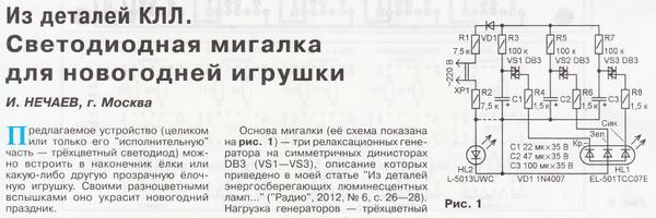 http://sd.uploads.ru/t/KbJta.png