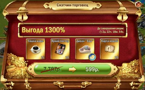 http://sd.uploads.ru/t/KdGeZ.jpg