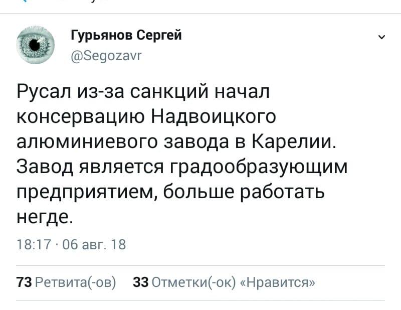 http://sd.uploads.ru/t/KgoH8.jpg