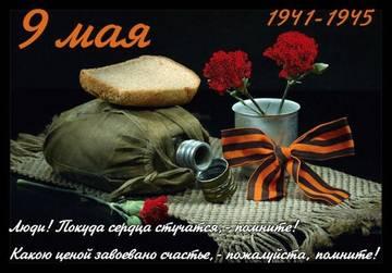 http://sd.uploads.ru/t/KjvRl.jpg