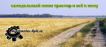 http://sd.uploads.ru/t/Kkcpx.jpg