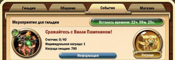 http://sd.uploads.ru/t/KngpM.jpg