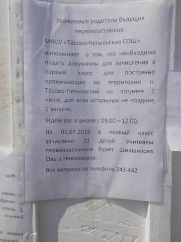 http://sd.uploads.ru/t/Kq5XB.jpg