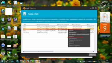http://sd.uploads.ru/t/KsZe0.png