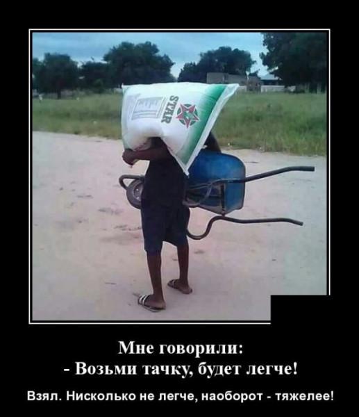 http://sd.uploads.ru/t/KtHbJ.jpg