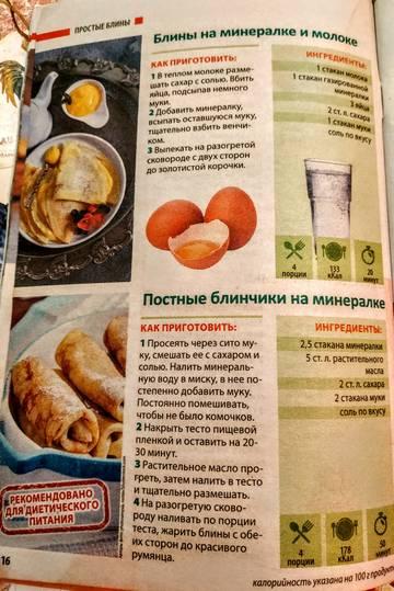 http://sd.uploads.ru/t/KvDOG.jpg