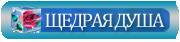 Изображение - savepic.org — сервис хранения изображений