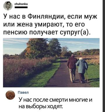 http://sd.uploads.ru/t/KxEvi.jpg