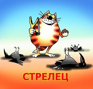 http://sd.uploads.ru/t/Kyc1h.jpg