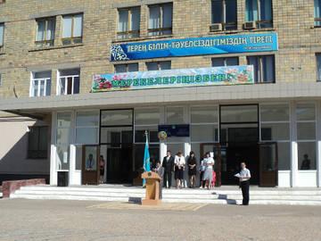 http://sd.uploads.ru/t/L10qU.jpg