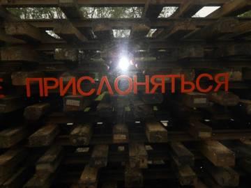 http://sd.uploads.ru/t/L29lz.jpg