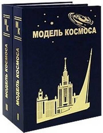 http://sd.uploads.ru/t/L6Kxf.jpg