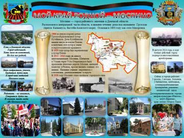 http://sd.uploads.ru/t/L7zsY.jpg