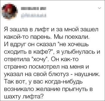 http://sd.uploads.ru/t/L96Fn.jpg