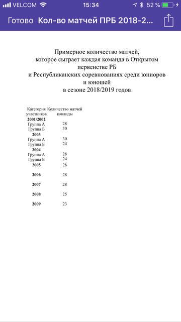 http://sd.uploads.ru/t/LDdPn.jpg
