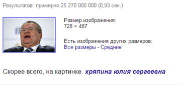 http://sd.uploads.ru/t/LDnhI.png