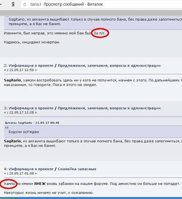 http://sd.uploads.ru/t/LGeWk.jpg