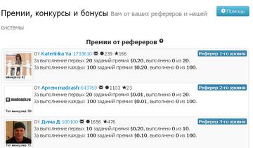 http://sd.uploads.ru/t/LI2Tq.png
