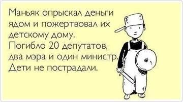 http://sd.uploads.ru/t/LKdwH.jpg