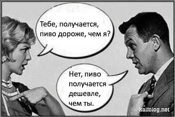 http://sd.uploads.ru/t/LKnvX.jpg