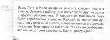 http://sd.uploads.ru/t/LOGcV.jpg
