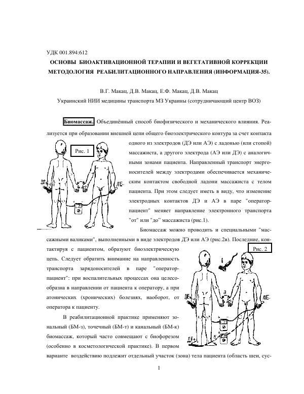 http://sd.uploads.ru/t/LUBMy.png