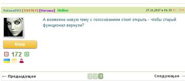 http://sd.uploads.ru/t/LWGiX.png