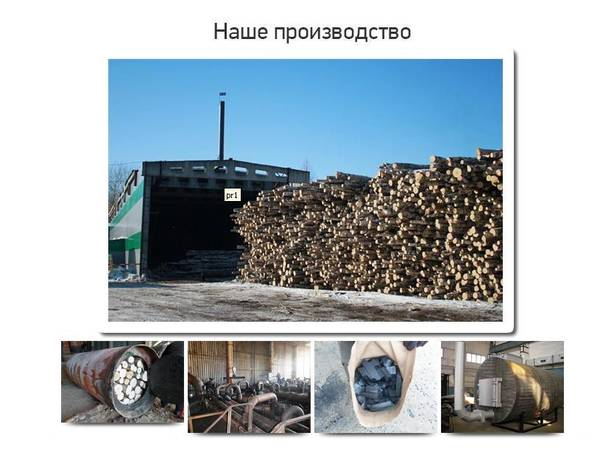http://sd.uploads.ru/t/LWR0d.jpg