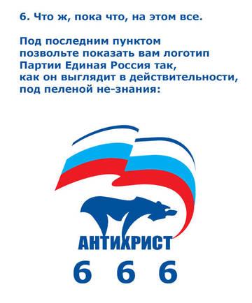 http://sd.uploads.ru/t/LWaj2.jpg