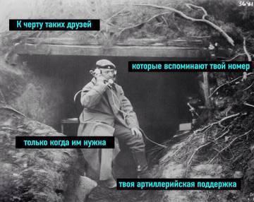 http://sd.uploads.ru/t/LWugj.jpg