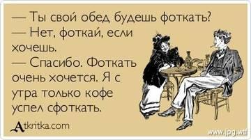 http://sd.uploads.ru/t/LY3OX.jpg