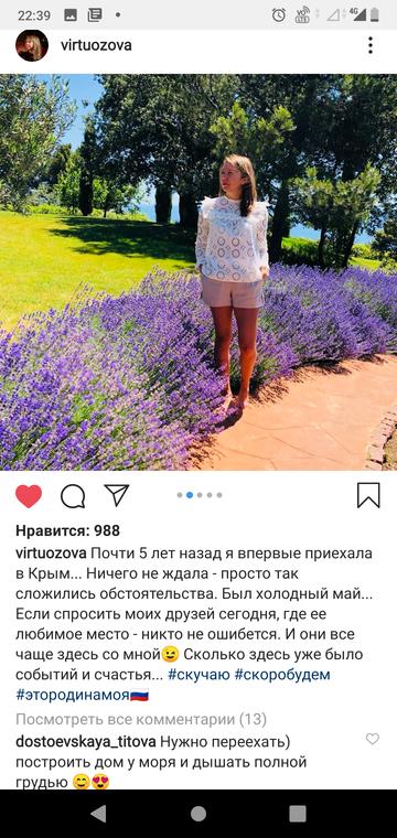 http://sd.uploads.ru/t/LZV7M.png