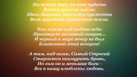 http://sd.uploads.ru/t/LZrTn.jpg