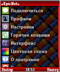 http://sd.uploads.ru/t/LZyBw.png