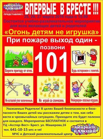 http://sd.uploads.ru/t/LfEeS.jpg