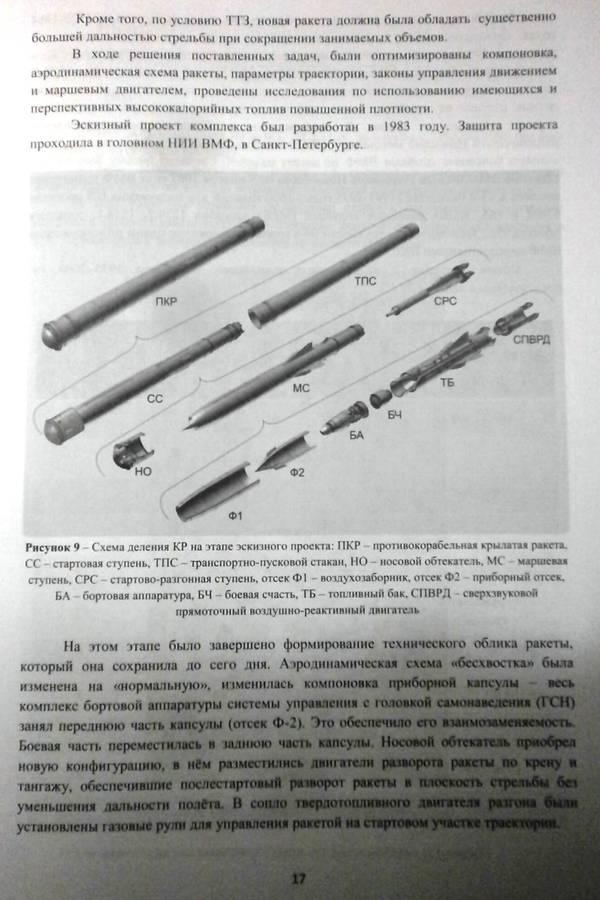 http://sd.uploads.ru/t/LgNkb.jpg