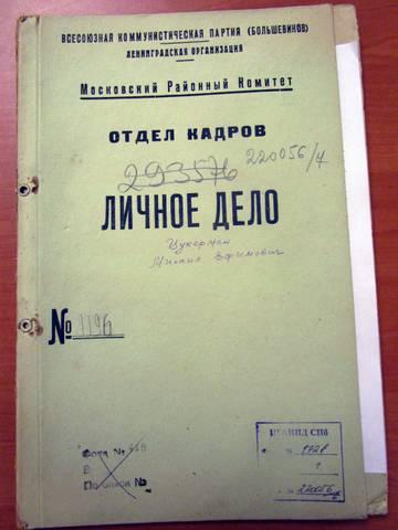 http://sd.uploads.ru/t/LhiMB.jpg