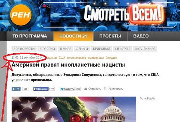 http://sd.uploads.ru/t/LjHAi.jpg