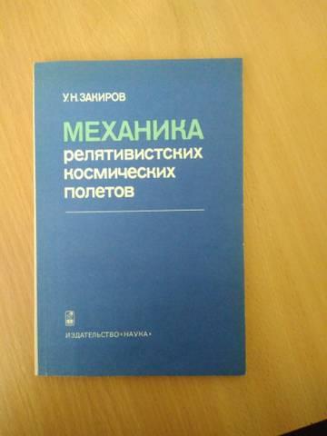 http://sd.uploads.ru/t/LjJis.jpg