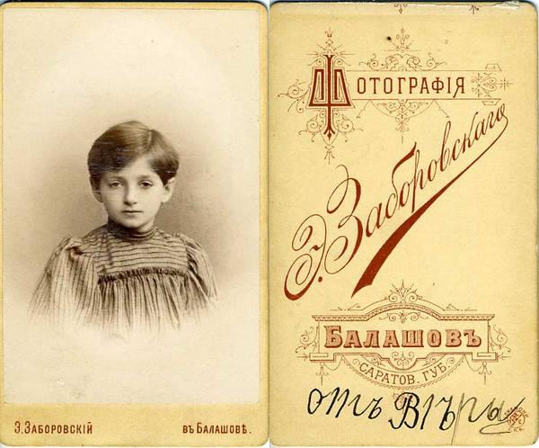 http://sd.uploads.ru/t/LjumI.jpg