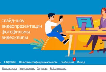 http://sd.uploads.ru/t/LoUjJ.png