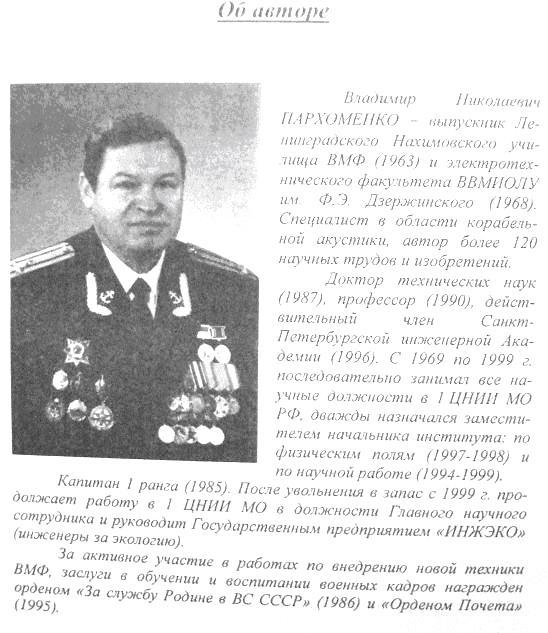 http://sd.uploads.ru/t/LozF9.jpg