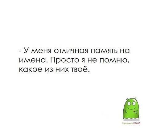 http://sd.uploads.ru/t/LplNR.jpg
