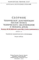 http://sd.uploads.ru/t/Lt6Ex.jpg