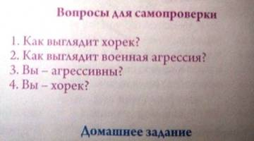 http://sd.uploads.ru/t/Lurgi.jpg